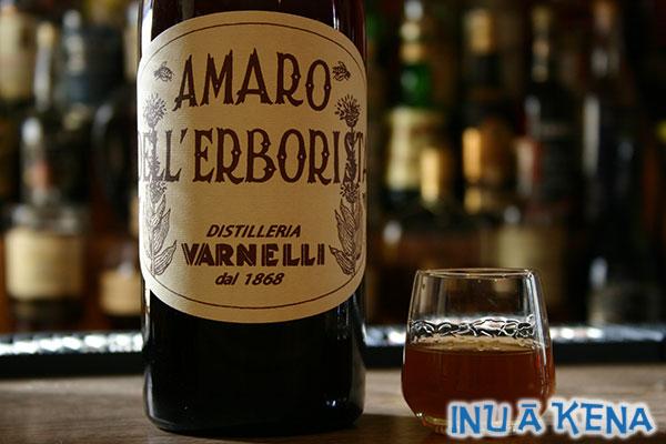 Varnelli Amaro dell'Erborista