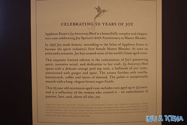 appleton-estate-joy-anniversary-blend-back-label