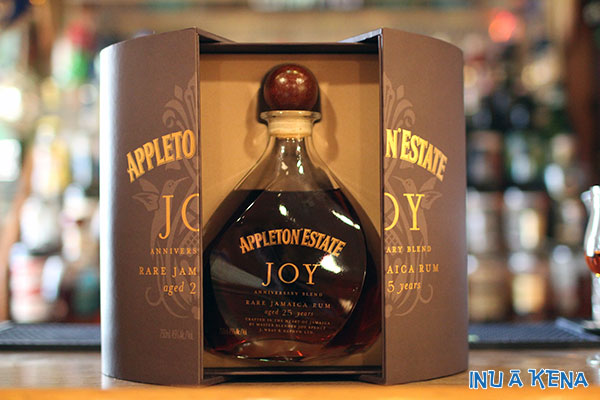 appleton-estate-joy-anniversary-blend-open-box