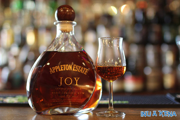 appleton-estate-joy-anniversary-blend