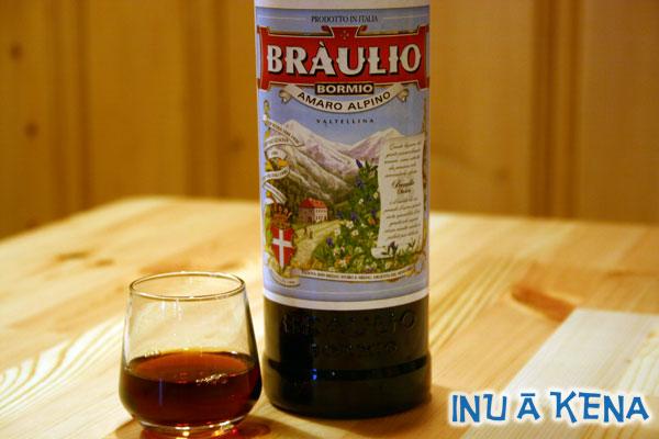 Braulio Amaro