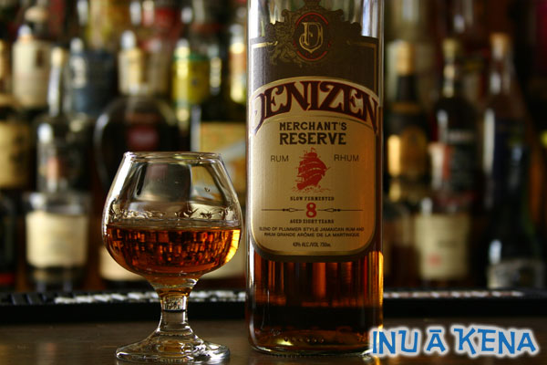 Denizen Merchant's Reserve 8-Year Rum