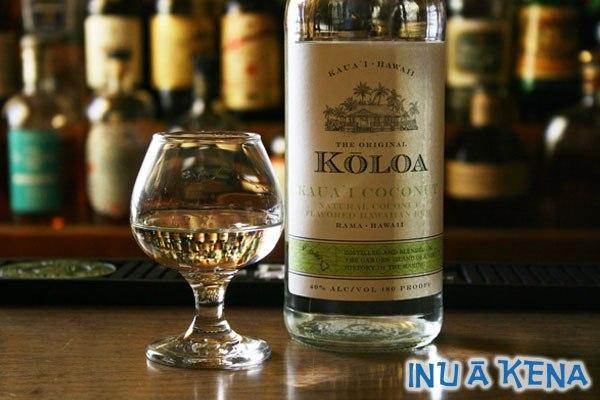 Koloa Kauai Coconut Rum