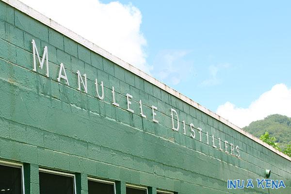 manulele-sign