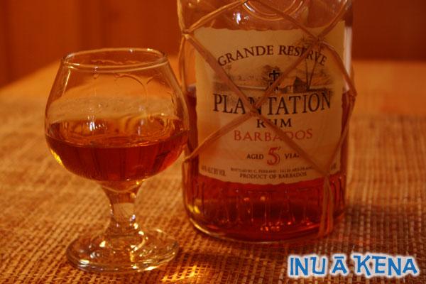 Plantation 5-Year Barbados Grande Reserve Rum