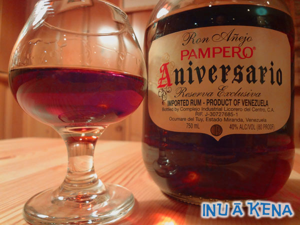 Ron Anejo Pampero Aniversario Reserva Exclusiva