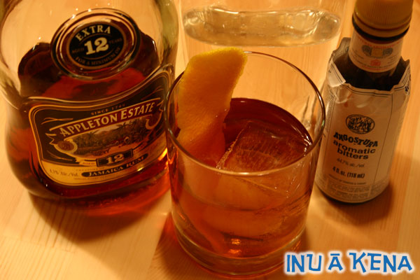 Rum-Old-Fashioned-Recipe