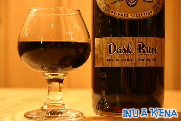 Trader-Vics-Dark-Rum